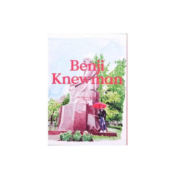 Grāmatžurnāls Benji Knewman Vol.5