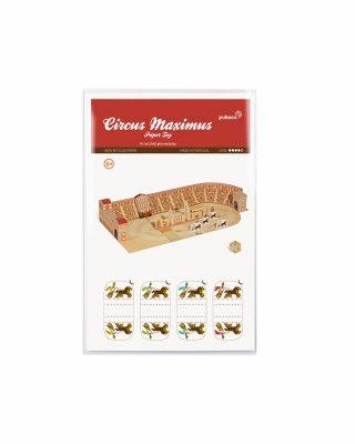 Papīra rotaļa Circus Maximus