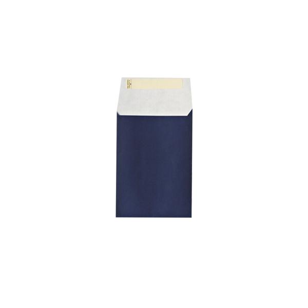 Dāvanu maisiņš, 12 cm x 16 cm, tumši zils, aizlīmējams
