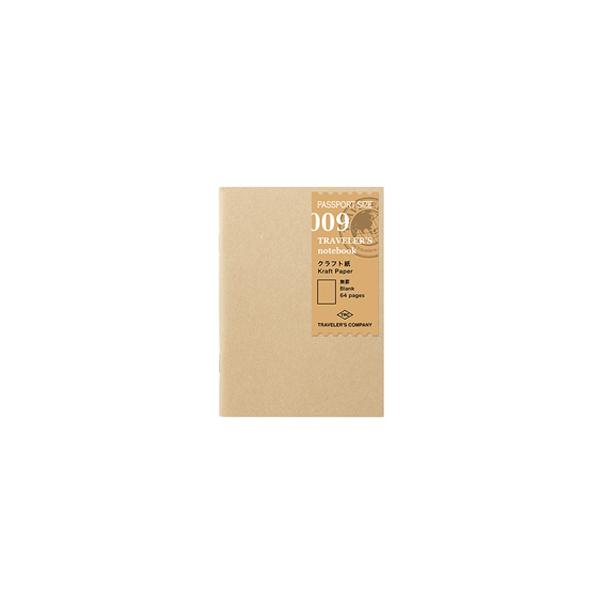 Travelers Notebook Passport Krafta papīra burtnīca (009)
